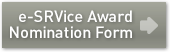 btn_e-SRVice-Award